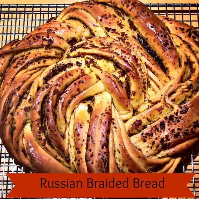 Braided Russian Bread